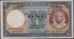 Ref. 841-1263 - BIN EGYPT . 1948. EGYPT 1 POUND 1948 - Egitto