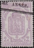 France    .  Y&T    .    Journaux  7   (2 Scans)        .   O     .    Oblitéré - Newspapers