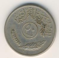 IRAQ 1980: 50 Fils, KM 128 - Iraq