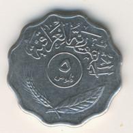 IRAQ 1975: 5 Fils, KM 125a - Iraq