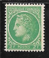 FRANCE N°680 ** TB SANS DEFAUTS - Nuovi