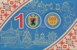 RUSSIA, 2020, MNH, KARELIA REPUBLIC, BOATS, FISH, COAT OF ARMS, S/SHEET - Stamps