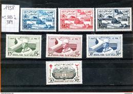 Maroc;1958,année Complète,TP N°383/389,Neufs**MNH;Morocco,Marruecos - Marokko (1956-...)