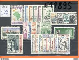 Maroc;1960 Année Complète,TP N°396 à 420 ;NEUFS **;MNH;Morocco,Marruecos - Marokko (1956-...)