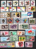 RWANDA : Lot De Neufs - Verzamelingen (in Albums)
