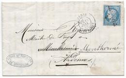 TIMBRES N° 60/ATYPE 1; GRANDE CASSURE ; LETTRE ; 143 A2  ; 2 ème état; ?TB - 1871-1875 Cérès