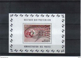 PR 148 BLOK  EXHIBITION 1969  POSTFRIS** 1969 - Commemorative Labels
