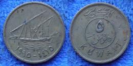 KUWAIT - 5 Fils AH1415 1995AD KM#10 Sovereign Emirate (1961) - Edelweiss Coins - Kuwait
