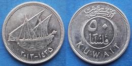 KUWAIT - 50 Fils AH1435 2013 KM#13c Sovereign Emirate (1961) - Edelweiss Coins - Kuwait