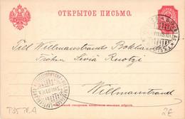 Finland Russia 1903 Postal Stationery Card From Viipuri Viborg To Lappeenranta (189) - Postal Stationery
