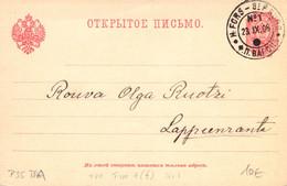 Finland Russia 1908 Postal Stationery Card From Helsinki To Lappeenranta, Railway Cancellation (194) - Postal Stationery