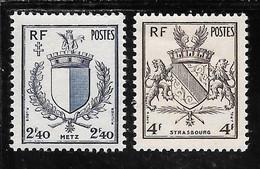 FRANCE N°734/35 ** TB SANS DEFAUTS - Nuovi