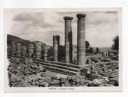 Cirene (Libia) - Il Tempio Di Apollo - Occupazione Italiana - Viaggiata - (FDC26822) - Libia