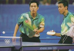 Li Ching & Ko Li Chakn, Hong Kong, Tabletennis, Gold - 2004 Athens Olympic Games - Modern Postcard From China - Estate 2004: Atene