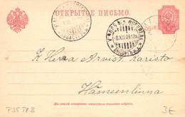 Finland Russia 1909 Postal Stationery Card From Imatra Viborg To Hämeenlinna (202) - Postal Stationery