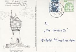 PP 104/112  1956 - 1981 25 Jahre Briefmarkensammler-Verein Frankfurt Am Main-Nord E.V. - Cartoline Private - Usati