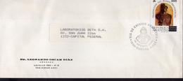 Argentina - 1989 - Carta - Matasello Especial - Transmision Del Mando Presidencial - A1RR2 - Lettres & Documents