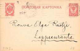 Finland Russia 1917 Postal Stationery Card From Helsinki To Lappeenranta (208) - Postal Stationery