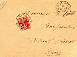 MAROC.1916.RARE LETTRE SEMEUSE CROIX-ROUGE/SURCHARGE MAROC/ TRESORS ET POSTE.. - Covers & Documents