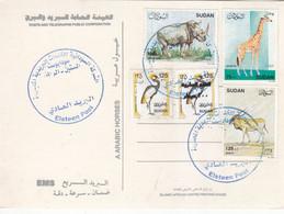 Post Card SUDAN ELSETTEN POST OFFICE CDS 2020 #12 - Soedan (1954-...)