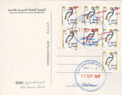 Post Card SUDAN 1992 8TH DEFINITIVE ISSUE VARIETY SURCHARGED #21 - Soedan (1954-...)