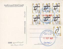 Post Card SUDAN 1992 8TH DEFINITIVE ISSUE #26 - Soedan (1954-...)