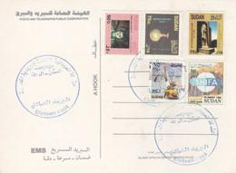 Post Card SUDAN  Definitive 8 The Issue   #37 - Soedan (1954-...)