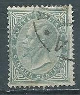 Italie YT N°14 Victor-Emmanuel II Oblitéré ° - Usados