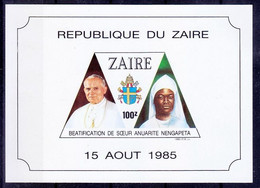 Pope John Paul II, Religion, Zaire 1985 MNH Imperf SS - Papas