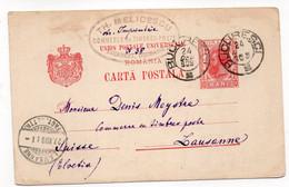 ROUMANIE - CP Sans Photo - Marcophilie : TH. MELICESCU Commerce De Timbres Postes, Bucarest - 1924 (B170) - Rumania