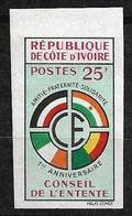 Côte D'Ivoire N° 191 Conseil De L'entente   Non Dentelé   Neuf  * * TB MNH /VF   Soldé   Le Moins Cher Du Site ! ! ! - Ivory Coast (1960-...)