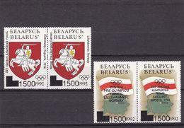 Bielorusia Nº 48 Al 51 - Bielorrusia