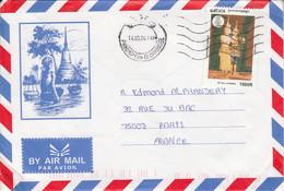 CAMBODGE LETTRE POUR LA FRANCE 2004 - Camboya