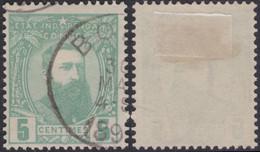Congo 0006a(o) Léopold II - 1884-1894 Precursors & Leopold II