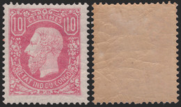 Congo 0002* Léopold II - 1884-1894 Precursori & Leopoldo II