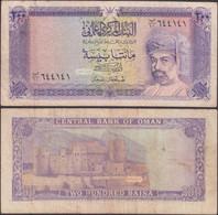 OMAN - 200 Baisa AH1407 1987AD P# 23a Asia Banknote - Edelweiss Coins - Oman