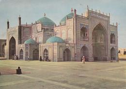 (A-ST190) - MAZAR I SHARIF (Afghanistan) - La Moschea Blu - Afghanistan