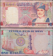 OMAN - 1 Rial AH1426 2005AD P# 43 Asia Banknote - Edelweiss Coins - Oman