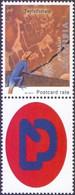 Namibia - Twyfelfontein, Stamp, MINT, 2011 - Sonstige