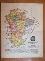 Map Of Poland Kalish Reg. (Kolo Turek Varta) St Peterburg 1904. - Geographical Maps