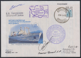 RAE-49 RUSSIA 2003 COVER Used ANTARCTIC ANTARCTIQUE SHIP KARPINSKY GEOPHYSICS GEOLOGY EXPEDITION PAQUEBOT CAPE Mailed - Antarktis-Expeditionen