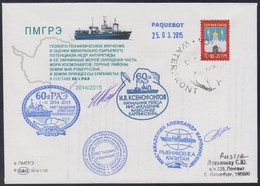 RAE-60 RUSSIA 2014 COVER Used ANTARCTIC SHIP KARPINSKY GEOPHYSICS GEOLOGY GEOLOGIE EXPEDITION PAQUEBOT CAPE TOWN Mailed - Antarktis-Expeditionen