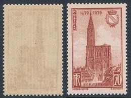 YVERT 443 N** MNH - 1439-1939 STRASBOURG - André SPITZ, Graveur G Gandon -SCAN RECTO-VERSO = SANSURPRISE - Nuovi