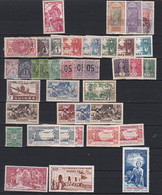 Ou022 GUINEE  Lot De Timbres N*, N,  (O) - Unclassified