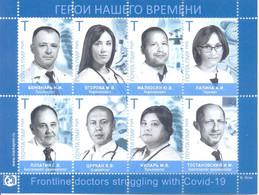2020. Transnistria, Medicine, COVID-19, Sheetlet, Mint/** - Moldawien (Moldau)