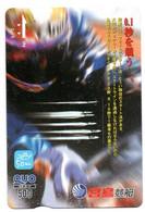 Moto Motorbike Carte Prépayée Card Japon (W 305) - Moto