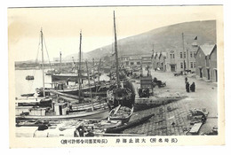 Supposed NAGASAKI - To Be Identified - Harbour - BOATS - Autres