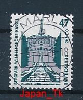 GERMANY  Mi. Nr. 2176  Freimarken: Sehenswürdigkeiten - Nummer 40 -  Siehe Scan - Used - Rollenmarken