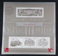 5368 à 5371 - F5368- 10e  Anniversaire Du Carré D'Encre Oblitéré - Gebraucht