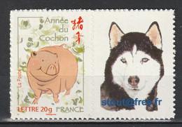 FRANCE - Adhésif Et Personnalisé : N°4001 B ** (2007) Année Lunaire Chinoise Du Cochon. - Adhesive Stamps